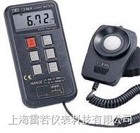 數字式照度計TES-1336A  TES-1336A