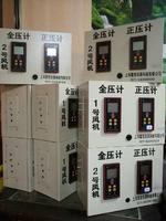 升級版一通三防礦井主扇在線監測正壓計全壓計