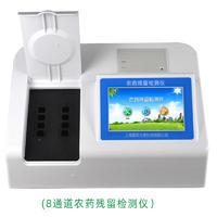農藥殘留測試儀器儀表/農殘檢測儀器 RE-41