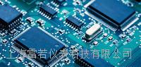 儀器開發 工業采集控制系統