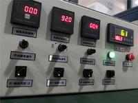 醫療產品設計家電控製板環境產品電路板控製器  智能產品開發