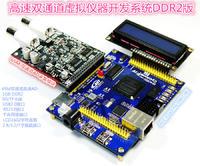 硬件電路 數據采集驅動電路設計電路圖設計  定製型號