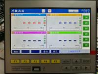 自動化控制器 APP同步WIFI聯網GSP聯網設備采集
