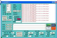 硬件電路 單片機程序開發及電路板設計及軟件同步
