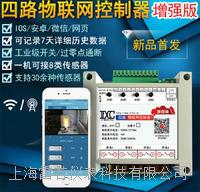 無線APP風速儀 手機風速報警儀(記錄型) REAPP-01