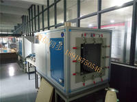 風量發生裝置/風量儀器校準裝置 RE-X系列定制版本