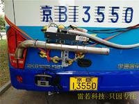 汽車尾氣排放裝置