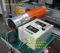 環保除塵風壓風量在線檢測裝置