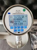 RE-330A大氣壓力校準表0.2hpa
