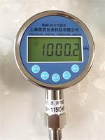 REKH-01大氣壓力計0.4hpa