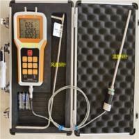 温压流检测仪存储(管道管口型)