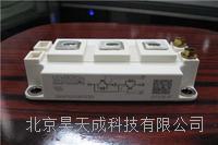西門康IGBTSKIIP38AC126V2