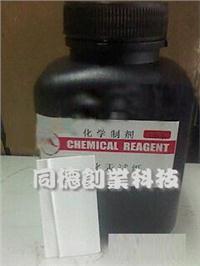 溴化汞试纸 溴化汞试纸 砷试纸