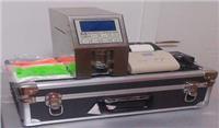 特价供应  牛奶分析仪 乳品检测仪
