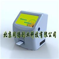 便携式三聚氰胺速测仪/三聚氰胺分析仪/乳品三聚氰胺检测仪