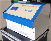 现货 特价 牛奶分析仪 乳品分析仪 乳成份分析仪