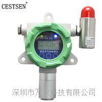 固定式氨气检测仪-NH3气体在线测量仪