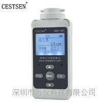 硫化氢检测仪,石油化工垃圾处理浓度测量
