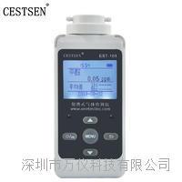 甲醛检测仪-室内装修CH2O测量仪