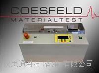 Coesfeld全自動切口機