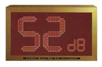 HS5628A/B室內噪聲顯示屏 HS5628A,B