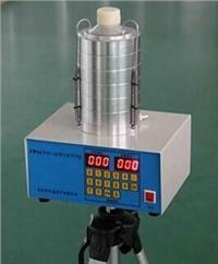 ETW-6空气微生物采样器 ETW-6