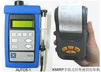 AUTO5-1五组分汽车尾气分析仪  AUTO5-1