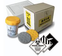 A类感染性物质运输箱(一次性) QDW-AC101