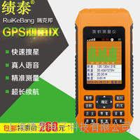上海绩泰高精度GPS测亩仪土地面积测量仪地亩仪手持农田计亩仪器