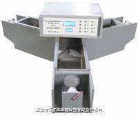 Y迷宮刺激器 DB003
