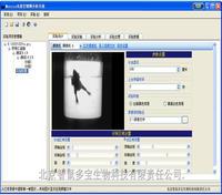 强迫游泳实验视频分析系统 DB009