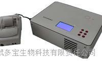 鼠尾光照测痛仪 DB027