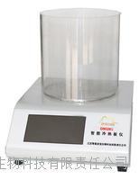 冷热板测痛仪 DB026C