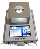 足趾容积测量仪 DB066
