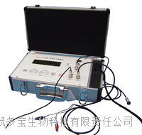 生理药理电子刺激仪 DB-YLS-9A