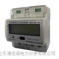 单相导轨式电能表DDS236-4 DDS236-4