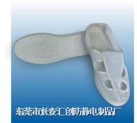 防靜電工鞋 防靜電鞋 東莞防靜電鞋