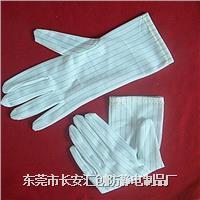 防靜電點膠手套
