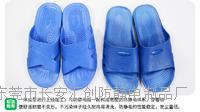 SPU防靜電拖鞋