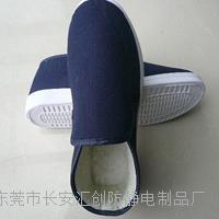 PVC防靜電中巾鞋