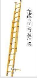 絕緣伸縮梯