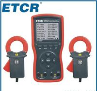 ETCR4200A智能型雙鉗數字相位伏安表