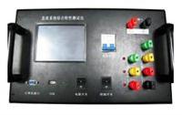 充電裝置特性測試儀 YH-BCTX