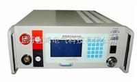 智能便攜式充電機 YH-HDGC3970