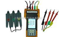 手持式三相電能質量分析儀 YH-HDGC3531
