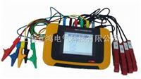 便攜式 三相電能質量分析儀 YH-HDGC3561