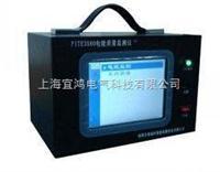 電能質量在線監測系統 YH-HDGC3580