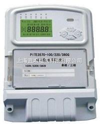 有效值電壓監測儀 YH-HDGC3570
