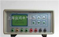 電池測試儀 YHFD