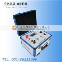 (回路)接觸電阻測試儀(200A) YHHC-100A